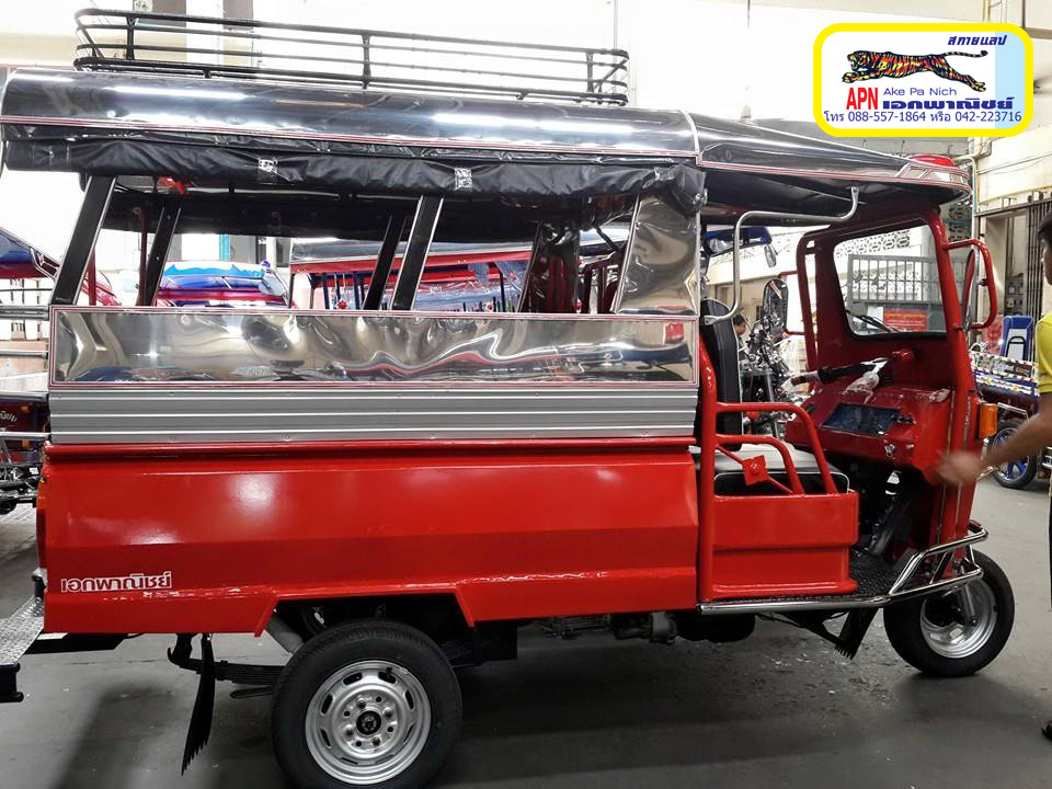 apn tuktuk red.jpg
