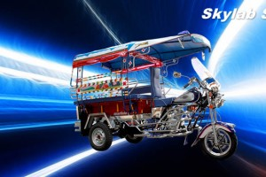 Skylab Shaft Drive